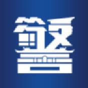 北京警务安卓版下载