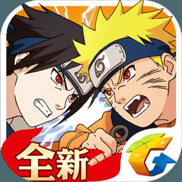 火影忍者OL手机版安卓版下载