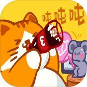 肥宅快乐猫世界安卓版下载