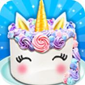 独角兽蛋糕商店安卓版下载
