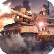 坦克纪元安卓版下载