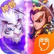猫三国九游版安卓版下载