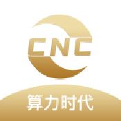 CNC算力时代