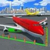 飞机停机模拟器安卓版下载
