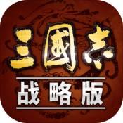 三国志战略版官方网站九游安卓版下载