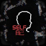 SELF自己手机版安卓版下载