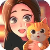 猫女孩咖啡馆安卓版下载