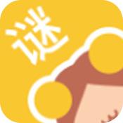 谜妹漫画app官网安卓版下载