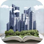 都市投资人安卓版下载