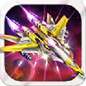 闪电战机3安卓版下载